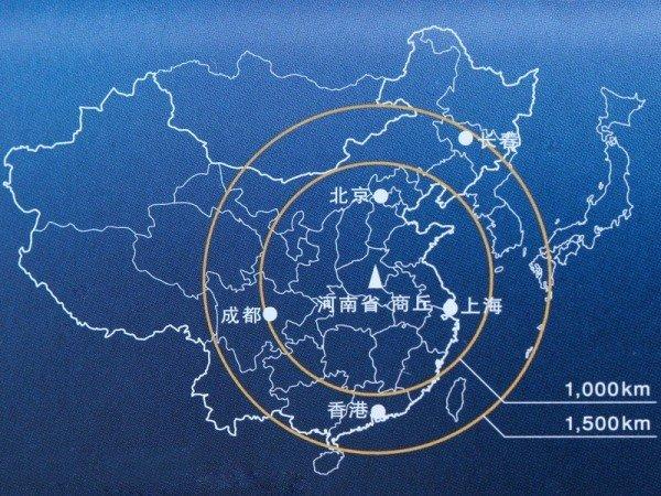 china-atomic-sync-signal