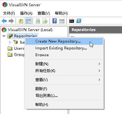 svn-create-repository